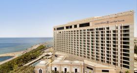 Jeddah Hilton