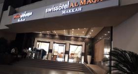 فندق سويس أوتيل المقام مكة