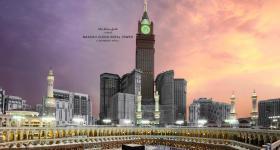 برج ساعة مكة الملكي، فندق فيرمونت
