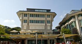 فندق راديسون بلو  بوسفوراس
