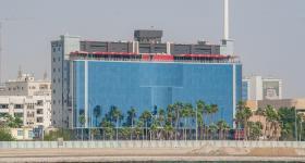 Mira Waterfront Hotel Jeddah (Formerly Ramada Corniche Jeddah)