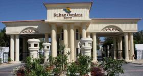 منتجع حدائق السلطان